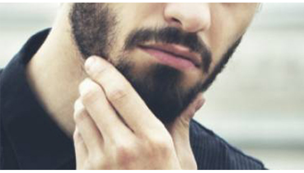 Barbe de l'interrogation