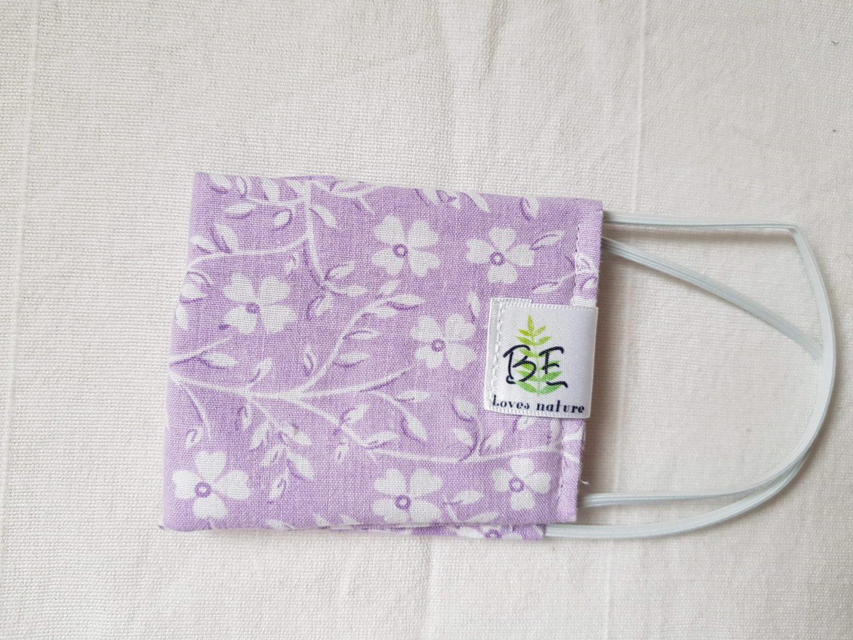 masque barrière femme violet à fleurs